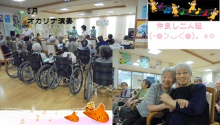 06.オカリナ2.JPG