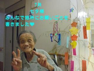 07.七夕.JPG
