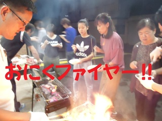 BBQ3おにくファイヤー.jpg