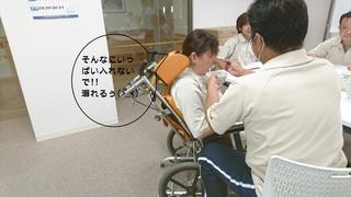 ★イケナイ介助1.jpg