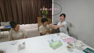 ★イケナイ介助2.jpg
