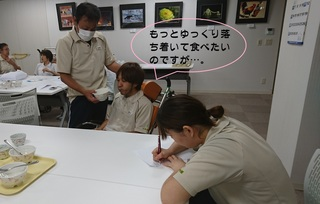 ★イケナイ介助3.jpg