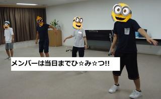 ダンシング.jpg