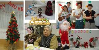 ユニットクリスマス会2.jpg