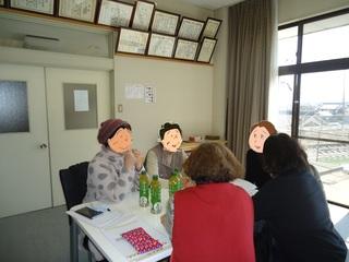 家族介護教室vol2.jpg