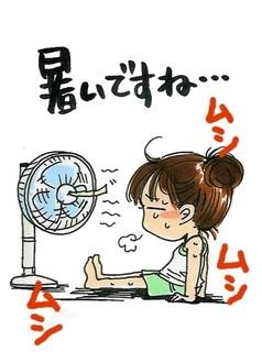 暑いですね.jpg