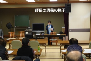 H30.1 教室師長の様子.jpg