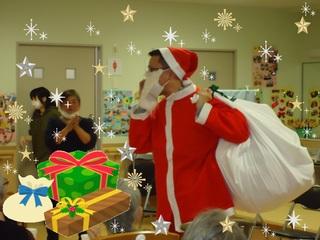 クリスマスサンタキラキラ.jpg