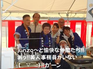 Junzo.jpg